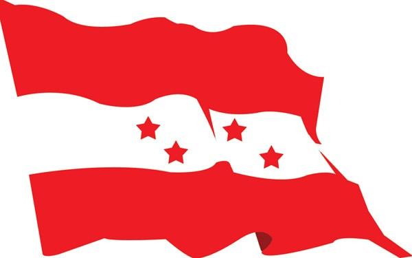कांग्रेसले गर्यो ३३ जिल्लाका  क्रियाशील सदस्यहरुको नामावली सार्वजनिक