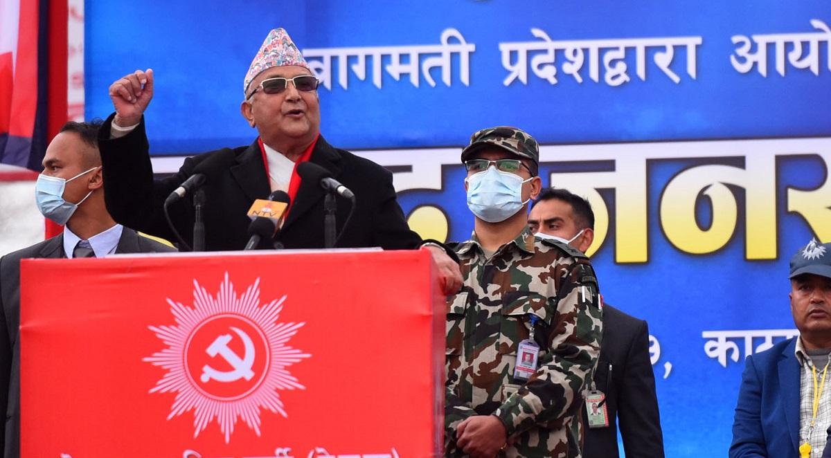 प्रधानमन्त्री केपी शर्मा ओली आज पोखरा जाँदै