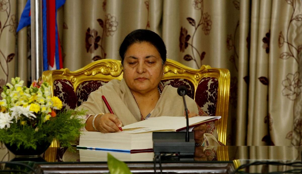 राष्ट्रपतिद्वारा फागुन २३ गते संसद अधिवेशन आव्हान