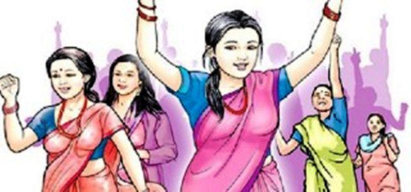 आज १ सय ११ औँ अन्तराष्ट्रिय महिला दिवस