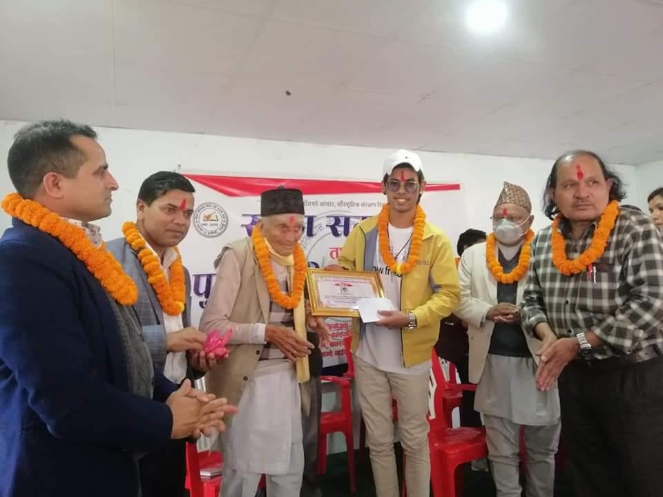 गीतल प्रतिष्ठान नेपाल तथा नाटक मञ्चद्वारा श्रष्टालाई पुरस्कार वितरण