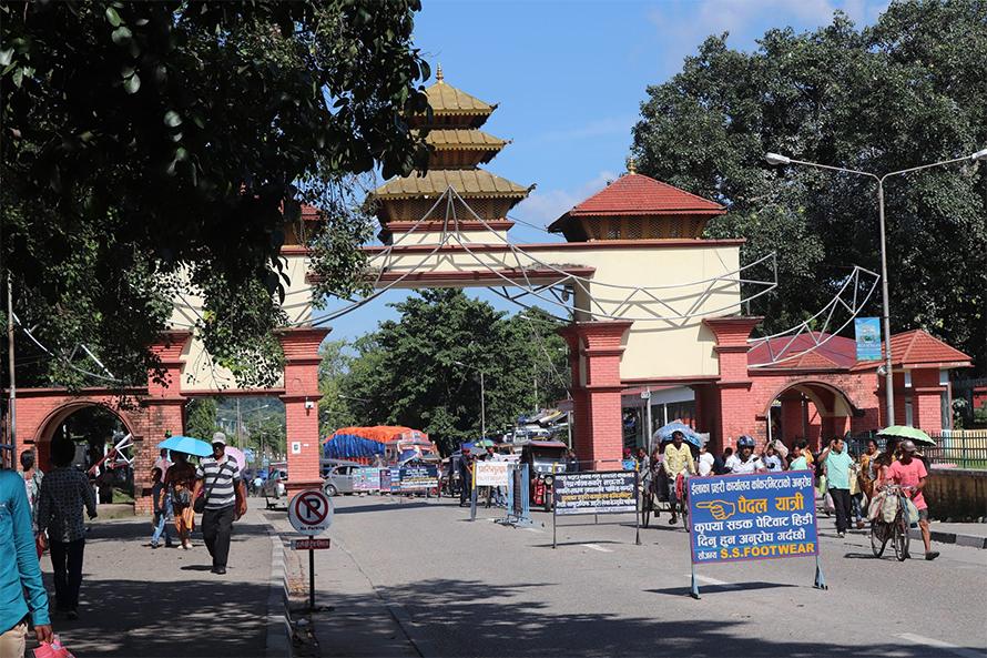 असोज ९ गतेबाट नेपाल भारत सीमा बन्द हुने