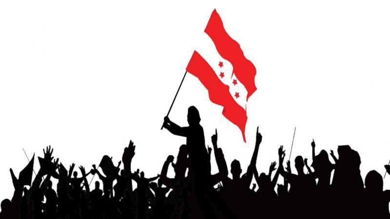 कांग्रेसमा समीकरण उथलपुथल, युवा नेताहरूको नयाँ मोर्चा !