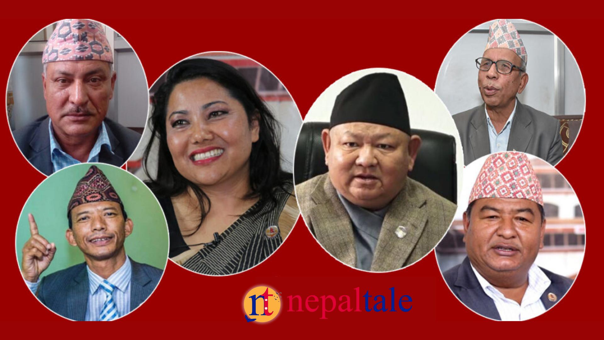 उपसभामुखसहित नेपाल पक्षलाई ५ मन्त्रालय : उपसभामुखमा झाँक्री, को-को बन्दै छन् मन्त्री ?